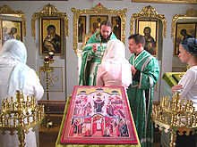Orthodox Holy Communion