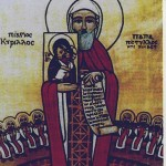 Saint Cyril of Alexandria, Bishop and Doctor