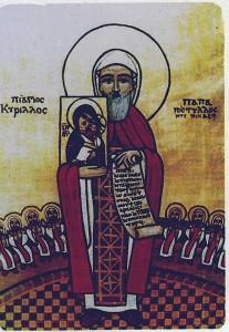 St. Cyril I, 24th Patriarch of Alexandria