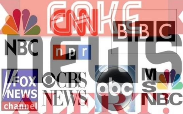 Fake News - Logos