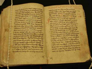 Greek Manuscript New Testament