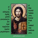 Holy Week 2015: Sinai Pantocrator, John 15:18 Greek and English