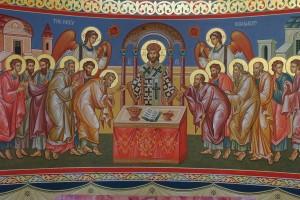 HolyEucharist Icon