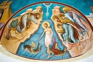 Jesus' Baptims