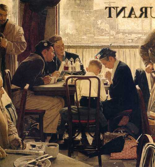 "Norman Rockwell's ""Saying Grace"" (November 24, 1951) © SEPS"