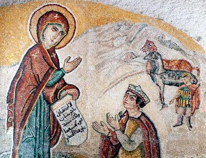 Mosaic depiction of Mary holding an Arabic text, Convent of Our Lady, Greek Orthodox Church, Sednaya, Syria.
