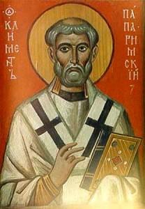 St. Clement I