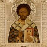 St. Lucian, Martyr