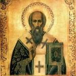 St. Porphyry, Bishop