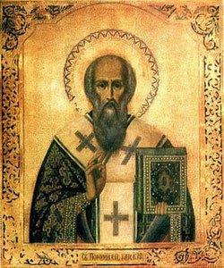 St. Porphyry