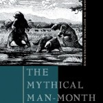 The Trainwreck: Mythical Man-Month Cover