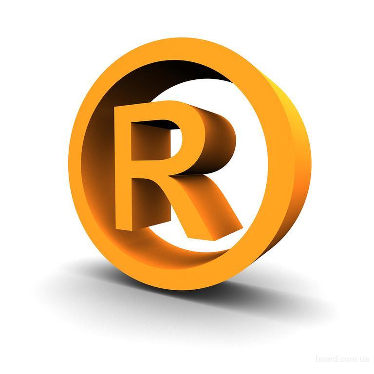 registered trademark symbol download full size image